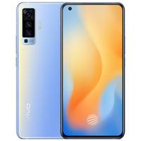 限北京: vivo X50 5G智能手机 8GB+128GB 液氧