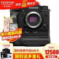 部分现货】Fujifilm/富士xt4/X-T4富士无反微单数码单电vlog相机/富士xt3升/4k X-T4单机身手柄套机 黑 官方标配
