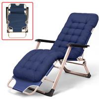 山头儿 折叠躺椅办公室午休椅 舒适透气 加宽双方管牛津布-青