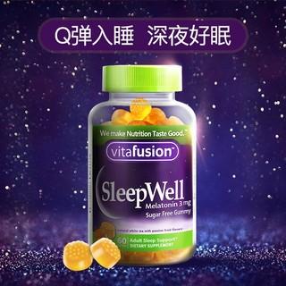 Vitafusion 小熊糖 SleepWell 褪黑素咀嚼软糖 60粒*2瓶