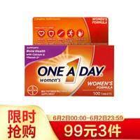 拜耳ONE A DAY女士复合维生素100粒钙片OAD补充多种维生素能亮妖精丸含烟酰胺(到期日2021年2月28日) *3件