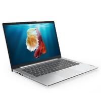 Lenovo 联想 小新系列 小新Air14 笔记本电脑 (银色、酷睿i7-1065G7、8GB、1T SSD、MX350)