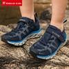 TOREAD 探路者 童鞋运动鞋QFEG85001/QFEI85056 27