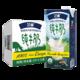 绝对值:Lacheer 兰雀 高钙脱脂纯牛奶 1L*12盒 *2件 87.07元包邮(返60元猫超卡后)