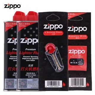 之宝(ZIPPO)配件耗材 半年口粮 小油*2+火石*1+棉线*1 +凑单品