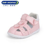 dr.kong江博士女宝宝凉鞋0-1岁软底儿童机能鞋童夏白色婴儿步前鞋 粉红 19码 适合脚长约10.7-11.3cm