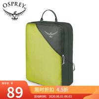OSPREY 超轻双层衣物整理袋 收纳袋 随身购物袋UL DOUBLE SIDED CUBE 绿色 L