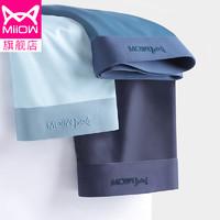 Miiow 猫人 MOF954129 男士舒适柔软内裤
