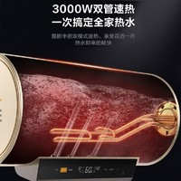 Midea 美的 F6030-J6X(HEY) 60升 电热水器