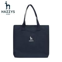 HAZZYS 哈吉斯 媽媽手提包