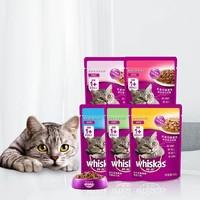 WIK 偉嘉  成貓妙鮮包 混合口味裝 85g*12包/盒