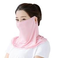 柳欣 KZL-001  女士防晒面纱