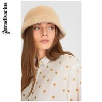 Stradivarius 刺绣波点衬衫女设计感小众2020春夏款 06085429422