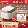 东芝日本3L电饭锅IH电磁加热多功能1-2-3-4人智能预约家用小型电饭煲 RC-10HPC(W)