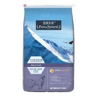 Pure&Natural 伯纳天纯 中大型成犬狗粮 15kg