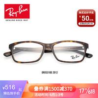 RayBan 雷朋光學鏡架全框時尚前衛框架近視鏡框0RX5318D 2012 玳瑁色鏡框 尺寸55