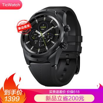 双11预售:TicWatch Pro 2020 智能手表 蓝牙版
