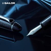SAILOR/写乐 11-0500-249 冬之星辰  钢笔