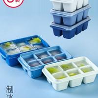 inomata 日式冰块模具 3个装
