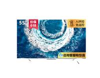 Hisense 海信 55E4F 55寸 4K 液晶电视