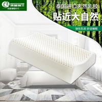 清幽雅竹 乳胶枕头枕芯 波浪枕 50*30*7/9cm+内套(简装)