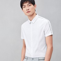 HLA 海澜之家 HNECJ2R027A27 男士T恤
