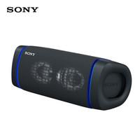 SONY 索尼 SRS-XB33 防水便携蓝牙音箱 (黑色)