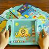 儿童迷宫玩具走珠男孩4-5专注力训练玩具平衡滚珠女孩益智3-6周岁