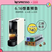 NESPRESSO 意式进口全自动家用小型胶囊咖啡机组合含50颗胶囊