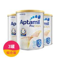 Aptamil 澳洲爱他美 白金版 婴幼儿奶粉 3段 900g 3罐装