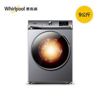 Whirlpool 惠而浦 WF912922BIH0W 變頻洗烘一體機 9KG