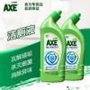 AXE 斧头牌 晶怡 除菌洁厕液 500g*2瓶