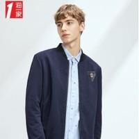 Hieiika 海一家 HWJAJ1V028A 男士新款时尚棒球领夹克+凑单 +凑单品