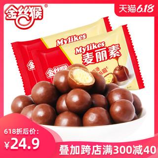 金丝猴童年麦丽素家庭装80g*5袋巧克力豆怀旧小零食(代可可脂)