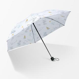 BANANA UNDER 蕉下 起始系列 折叠晴雨两用伞