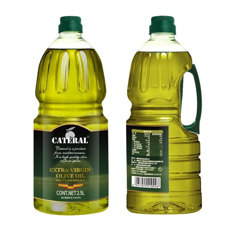 KATE 凯特  特级初榨橄榄油  2.5L/桶