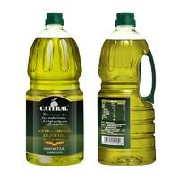 CATERAL  凯特兰 特级初榨橄榄油 2.5L *2件