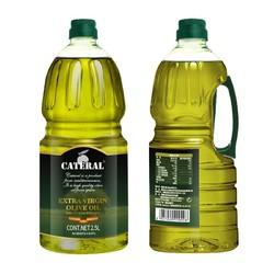 CATERAL  凯特兰 特级初榨橄榄油 2.5L +凑单品
