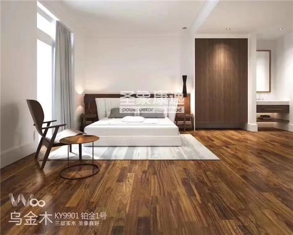 圣象地板三层实木复合赛鞋木豆耐磨舒适环保地板KY9901   铂金1号