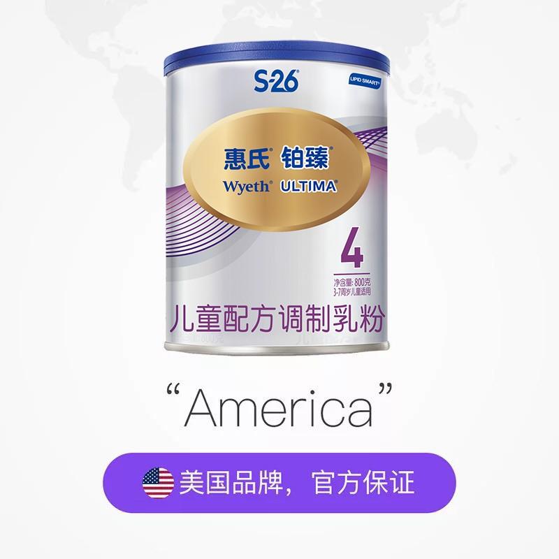 Wyeth 惠氏 铂臻 儿童配方调制乳粉 4段 800g 6罐装