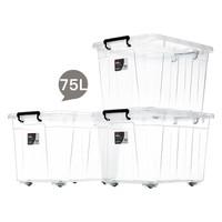 禧仕多 透明收纳箱带滑轮 3个装 75L   +凑单品