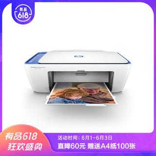 HP 惠普 2676 喷墨打印机