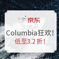 京东 Columbia旗舰店 618年中盛典