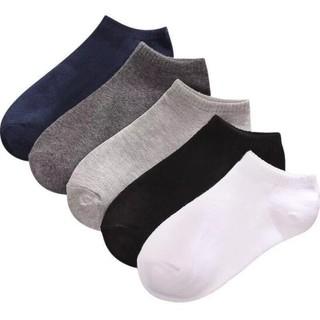 斯麦伦 56099159055 男士短袜 2双装