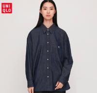 UNIQLO 优衣库 UQ426127 女士牛仔衬衫