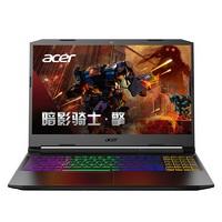 百亿补贴:Acer 宏碁 暗影骑士·擎 15.6英寸游戏本(i5-10300H、8GB、512GB、GTX1650、144Hz)