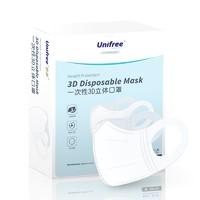 UNIFREE 一次性3D立体口罩 30只装 *2件
