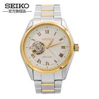 SEIKO精工手表商务钢带防水机械表男表SSA252J1