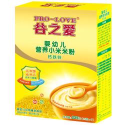 谷之爱(PRO-LOVE)小米米粉零食营养米糊225克强化钙铁锌6-36月辅食 宝宝米粉 *5件