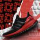 绝对值:adidas 阿迪达斯 UltraBOOST 2.0 男/女款跑鞋 *2件 513.3元包邮(限3小时,合256.65元/件)